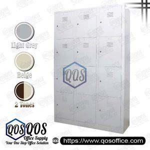 Multiple-Steel-Locker-12-Compartment-Steel-Locker-QOS-GS107-A