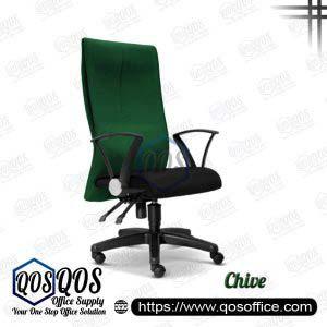 Office Chair | QOS-CH120H