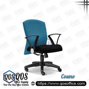 Office Chair Executive Chair QOS-CH2593H Cosmo